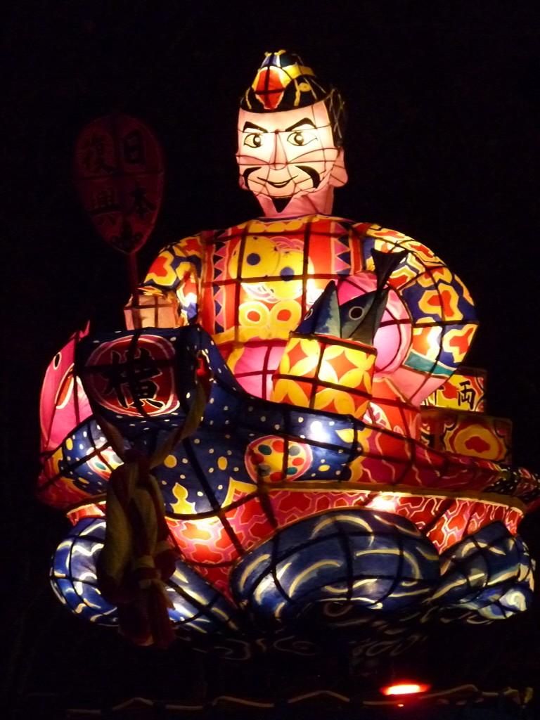 japon fete des lumieres lyon